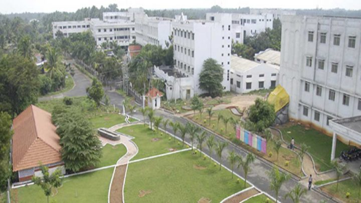 Nandha College of Technology