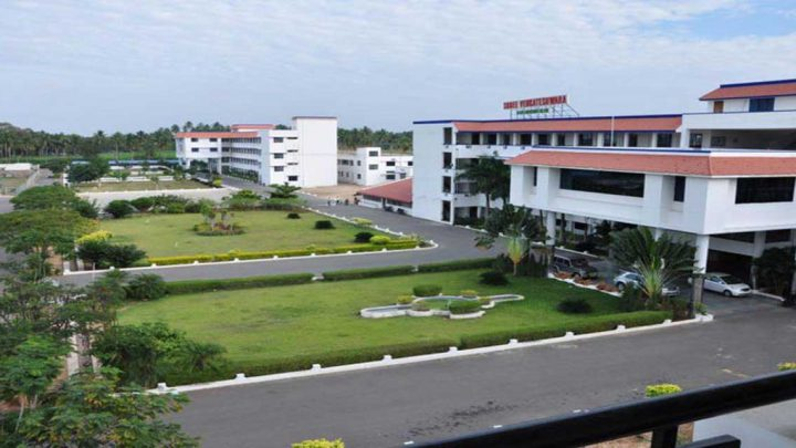 Shree Venkateshwara Hi-Tech Engineering College