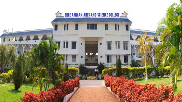 Sree Amman Institute of Management and Research