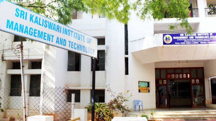 Sri Kaliswari Institute of Management and Technology