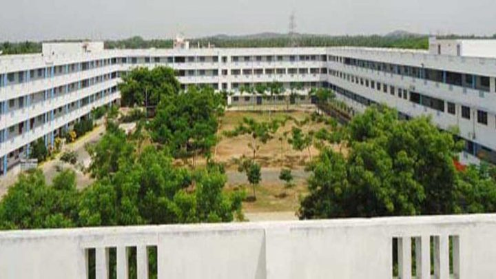 The Kavery Engineering College