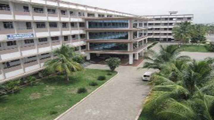 Vivekanandha Institute of Information and Management Studies