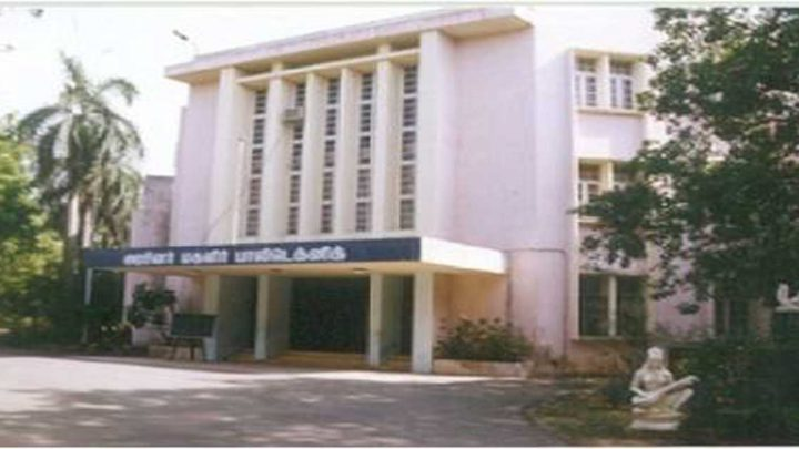 Dr. Dharmambal Government Polytechnic College for Women