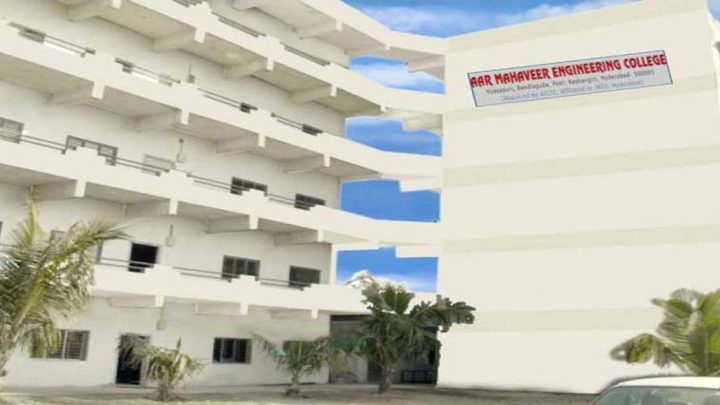AAR Mahaveer Engineering College