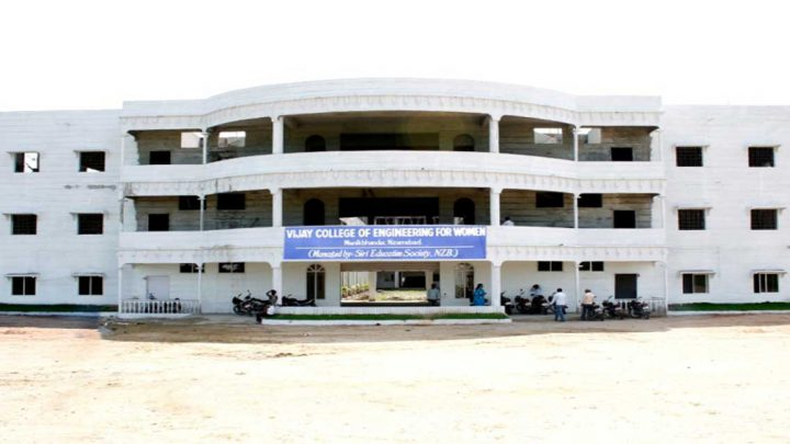Vijay College of Engineering for Women