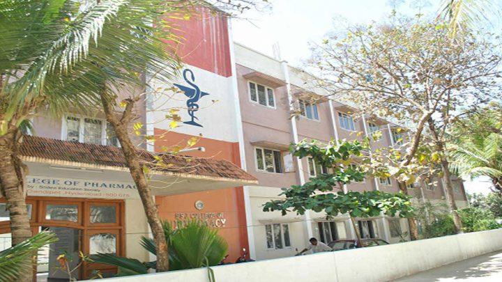 SSJ College of Pharmacy