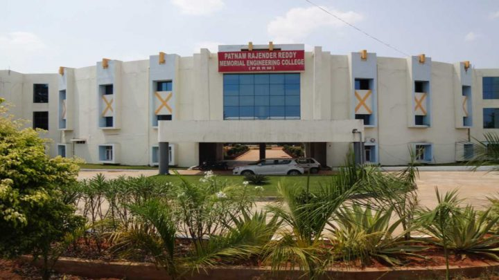 PRR Memorial Engineering College
