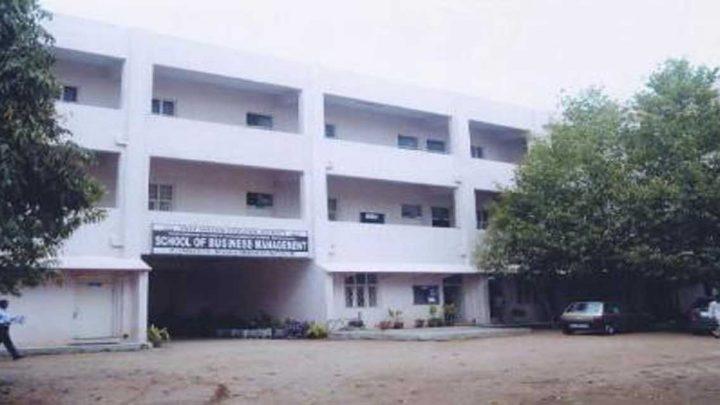 Vivek Vardhini School of Business Management