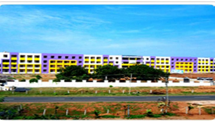 Sree Rama Institute of Technology & Science