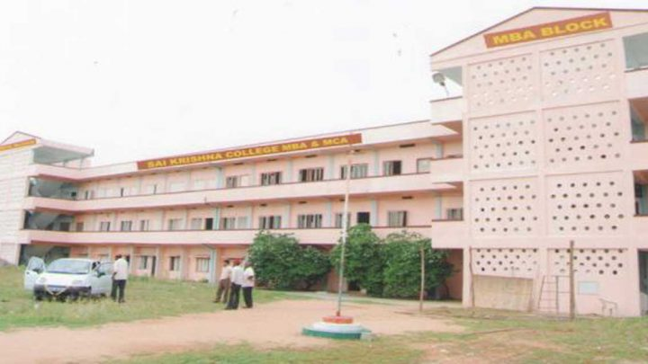 Sai Krishna College