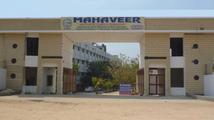 Mahaveer Institute of Science & Technology