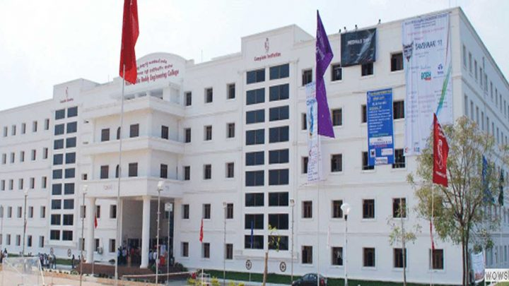 Nalla Malla Reddy Engineering College