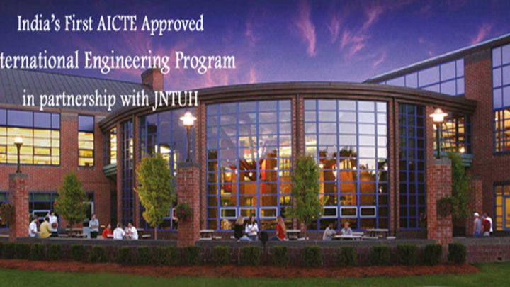 SR International Institute of Technology