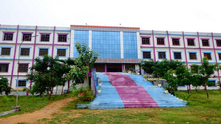 Supraja Institute of Technology and Science