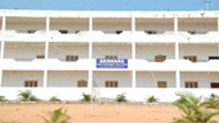 Akshara Polytechnic College
