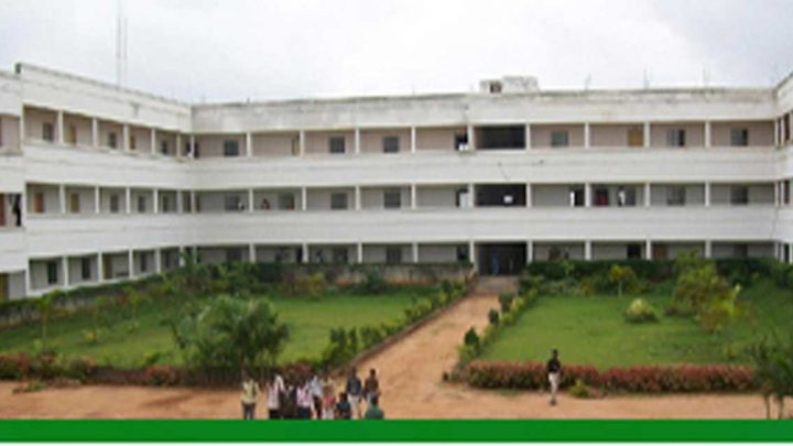Jyothishmathi College of Engineering & Technology
