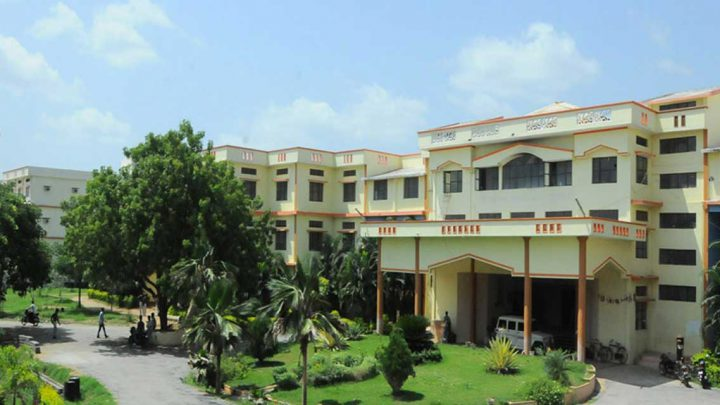 Sreekavitha Engineering College