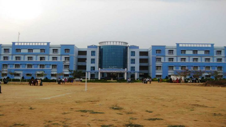 Vijaya Krishna Institute of Technology & Sciences