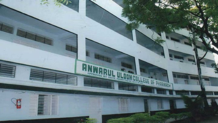 Anwarul Uloom College of Pharmacy