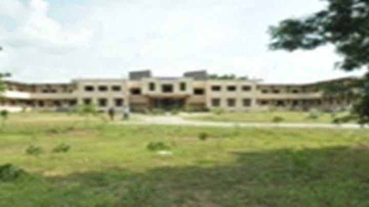 Chaitanya Institute of Pharmaceutical Sciences