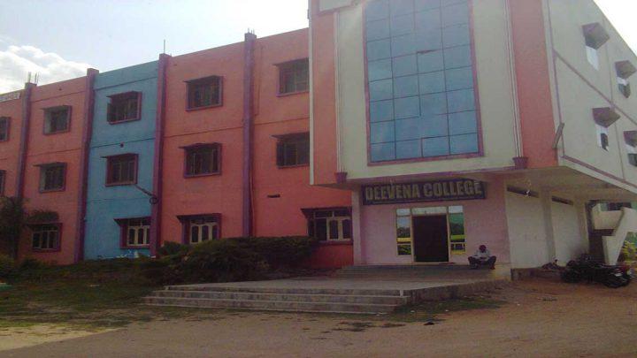 Deevana College of Pharmacy