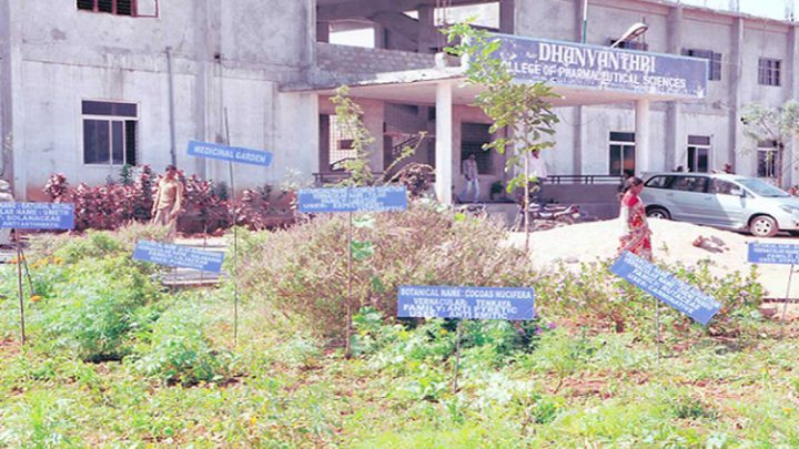 Dhanvanthri College of Pharmaceutical Sciences