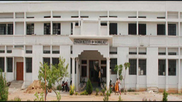 Horizon College of Pharmacy