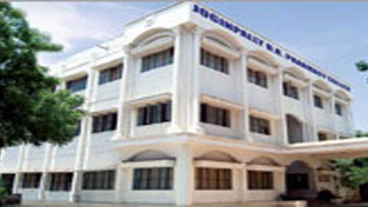 Joginpally B.R Pharmacy College