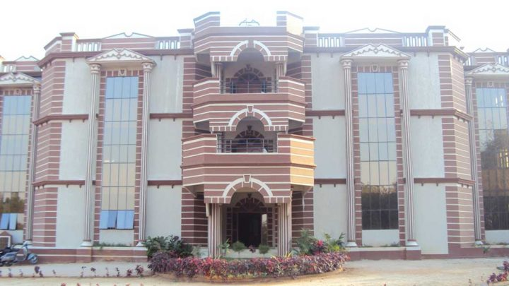 MAK College of Pharmacy