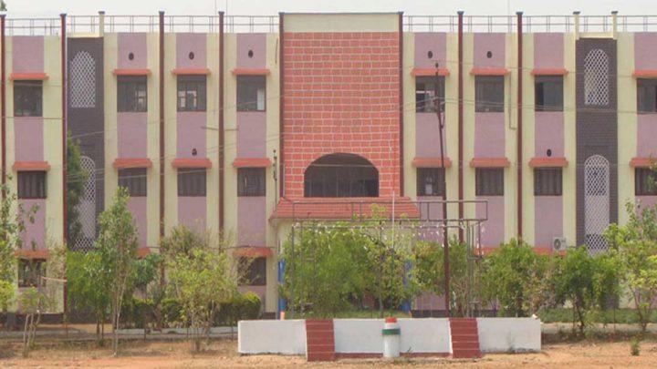 Nalanda College of Pharmacy