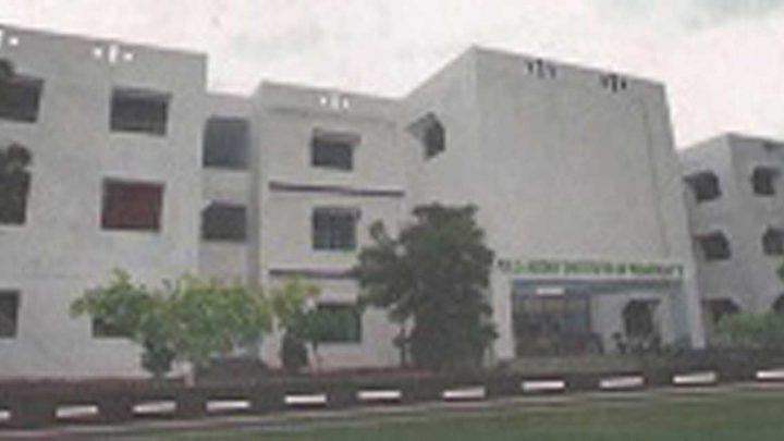 Pullareddy Institute of Pharmacy