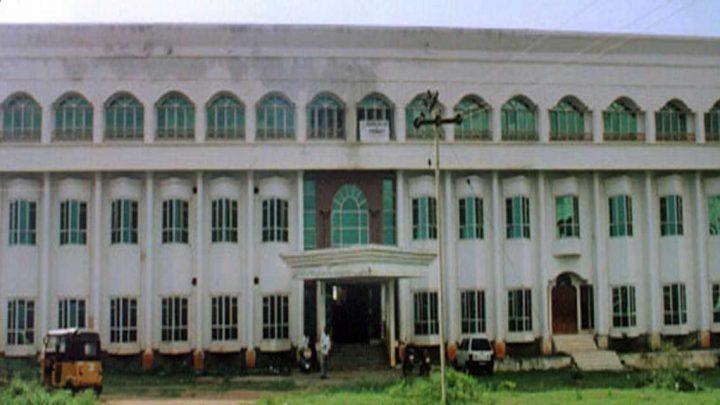 Shadan College of Pharmacy