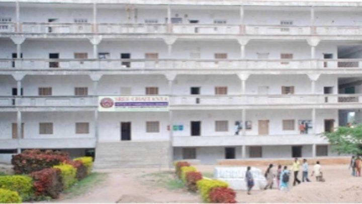 Sree Chaitanya Institute of Pharmaceutical Sciences