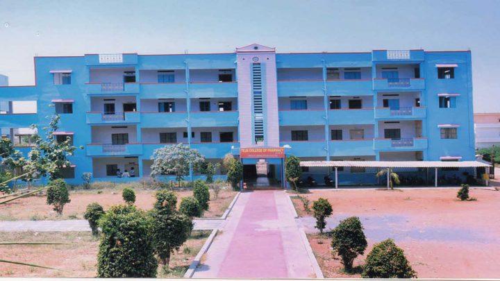 Teja College of Pharmacy