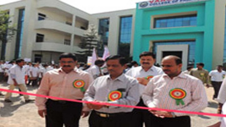 Vaageswari College of Pharmacy
