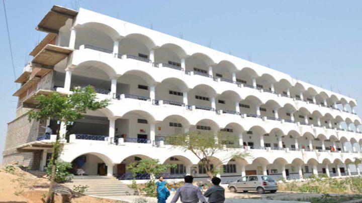 Vignan Institute of Pharmaceutical Sciences