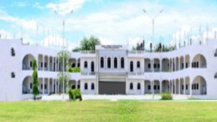 Vijay College of Pharmacy
