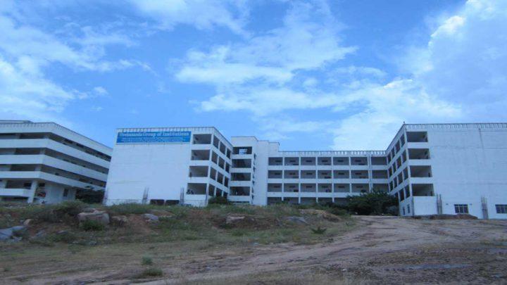 Vivekananda Group of Institutions
