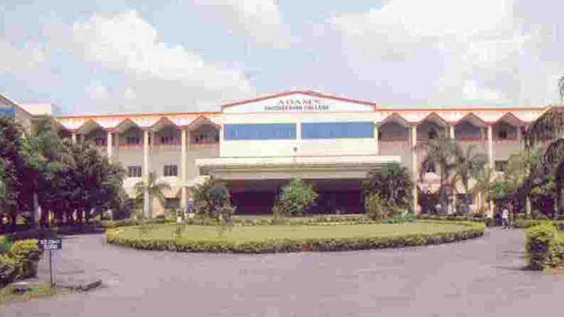 Adams Engineering College