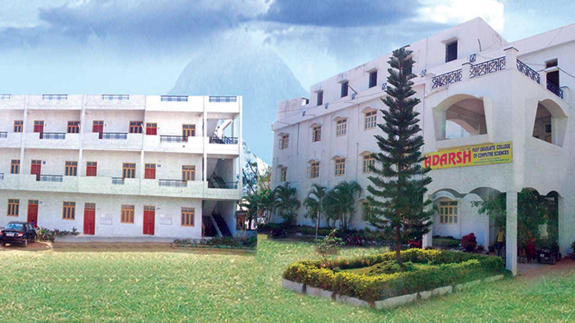 Adarsh Post Graduate College of Computer Sciences