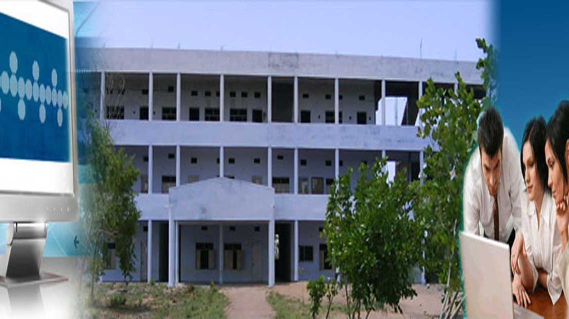 Aizza College of Engineering and Technology