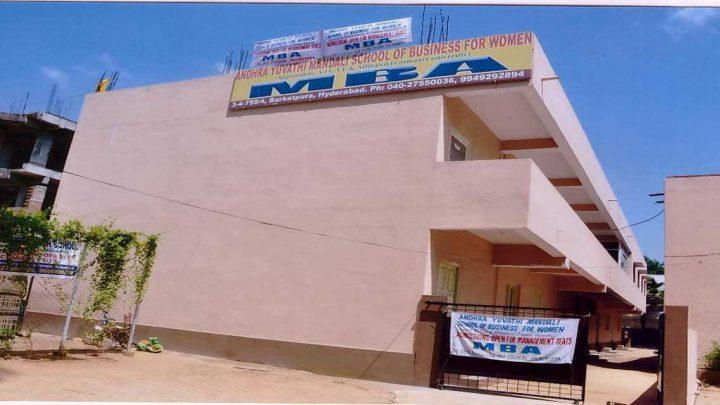 Andhra Yuvathi Mandali School of Business for Women