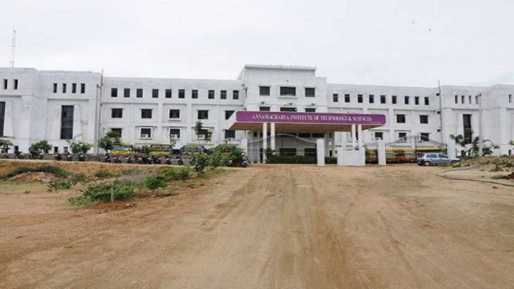 Annamacharya Institute of Technology & Sciences, Hyderabad