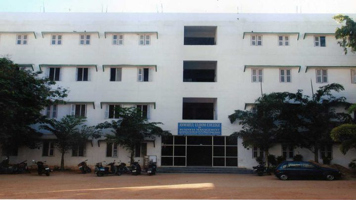 Anwarul Uloom College of Business Management