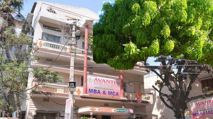 Avanthi Degree & PG College