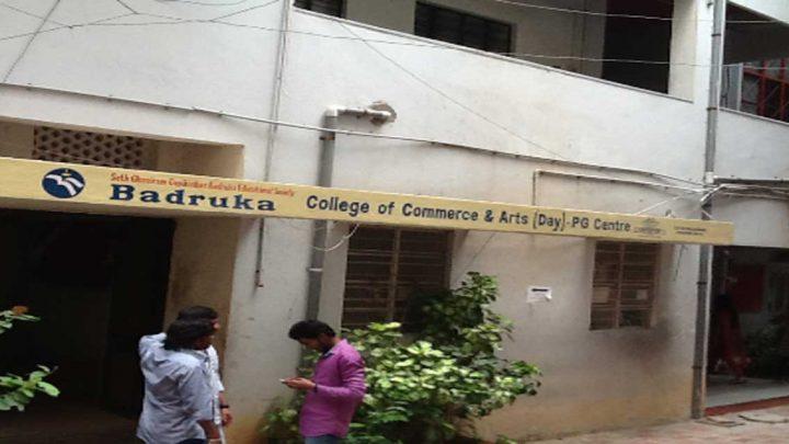 Badruka College PG Centre