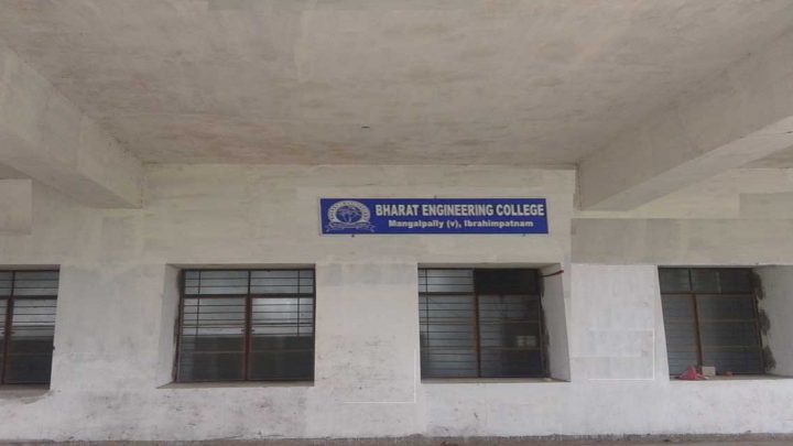 Bharat Engineering College