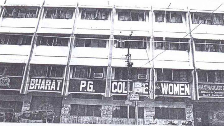 Bharat PG College for Women