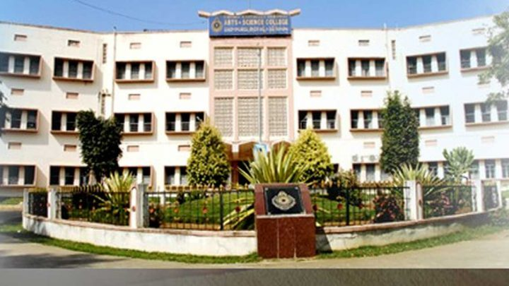 CKM Arts & Science College