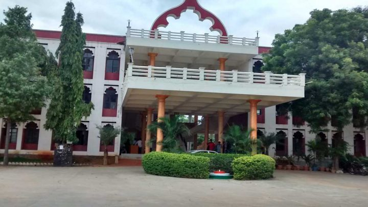 DVR College of Engineering & Technology